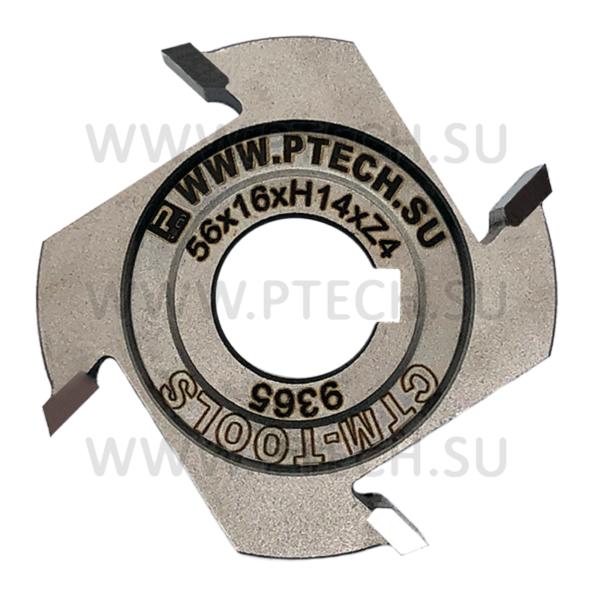 Фреза 9365 твердосплавная для прифуговки - ПРОМТЕХКОМПЛЕКТ