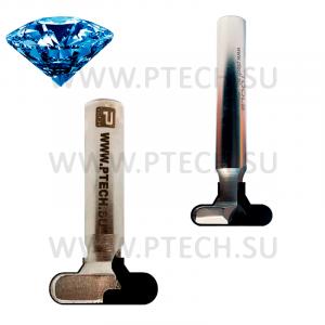 Фрезы алмазные T-образные