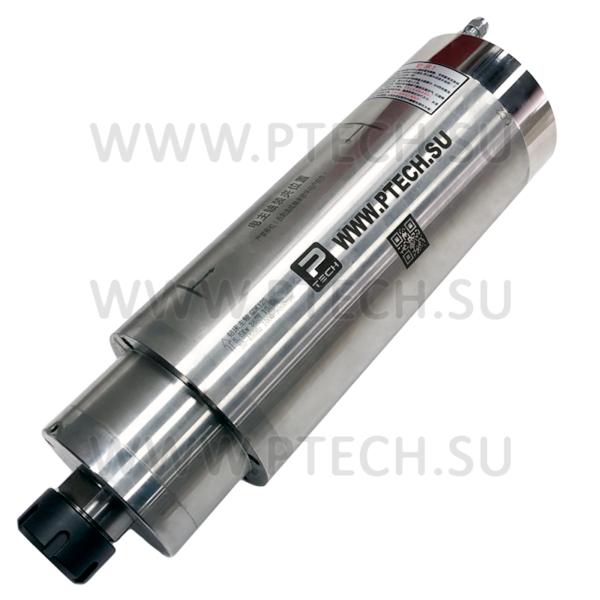 Шпиндель электрический GDK125-9Z/5.5