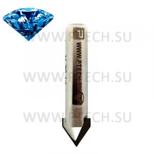 Фрезы алмазные V-70