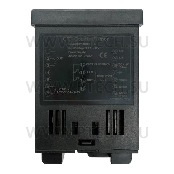 Контроллер CT7-MB61
