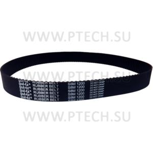Ремень приводной STD/STS S8M-1200-40