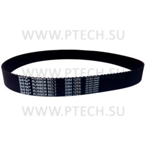 Ремень приводной STD/STS S8M-1256-30 CONTITECH