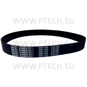 Ремень приводной STD/STS S8M-1400-30 CONTITECH