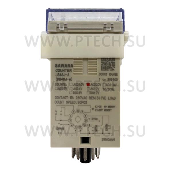 Контроллер JS48J-А (DH48J-А) SAWANA - ПРОМТЕХКОМПЛЕКТ
