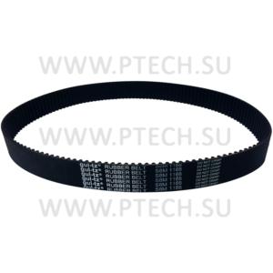 Ремень приводной STD/STS S8M-1168-20 - ПРОМТЕХКОМПЛЕКТ