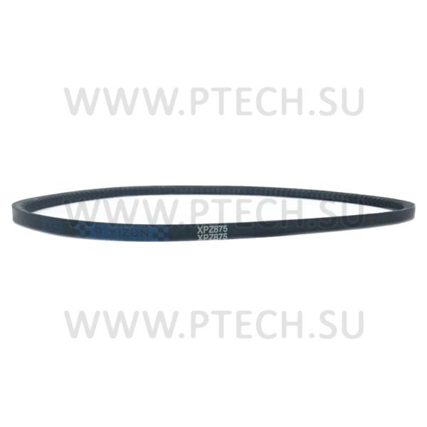 Ремень приводной XPZ875 - ПРОМТЕХКОМПЛЕКТ