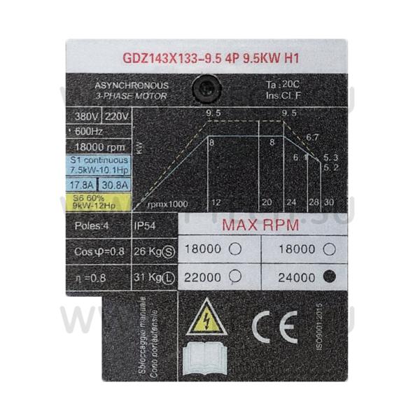 Шпиндель электрический GDZ143X133-9.5 4P 9.5KW H1 - ПРОМТЕХКОМПЛЕКТ