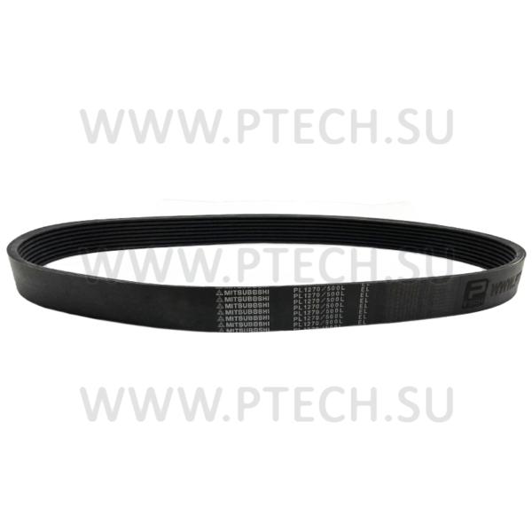 Ремень PL1270/8 500L8 MICROV - ПРОМТЕХКОМПЛЕКТ