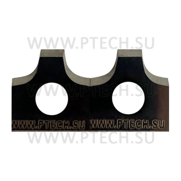 Радиусные сменные пластины с 2 режущими радиусами Hebrock, Brandt - ПРОМТЕХКОМПЛЕКТ