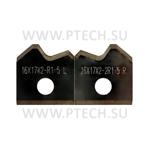 Циклевочные сменные пластины R1,5 - ПРОМТЕХКОМПЛЕКТ