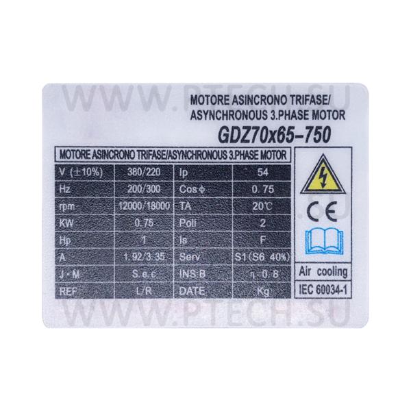 Электродвигатель GDZ70х65-750 0.75KW / RH - ПРОМТЕХКОМПЛЕКТ