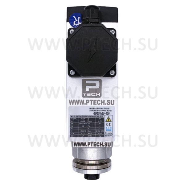 Электродвигатель GDZ70х65-500 0.50KW / RH - ПРОМТЕХКОМПЛЕКТ
