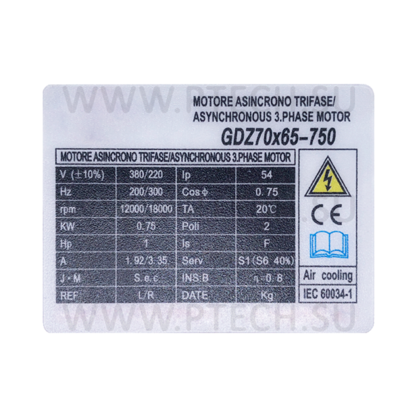 Электродвигатель GDZ70х65-750 0.75KW / LH - ПРОМТЕХКОМПЛЕКТ