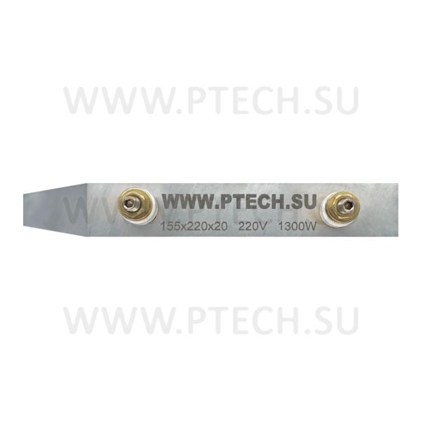 Тэн 155х220 плита для кромочника - ПРОМТЕХКОМПЛЕКТ